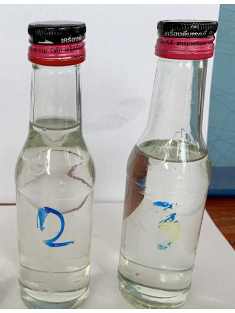 Phosphoric Acid 85% (Sebit)